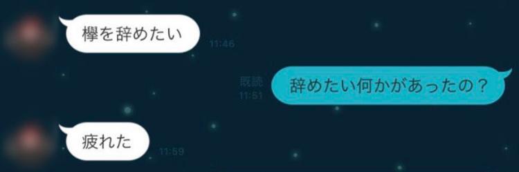 陰湿 欅坂
