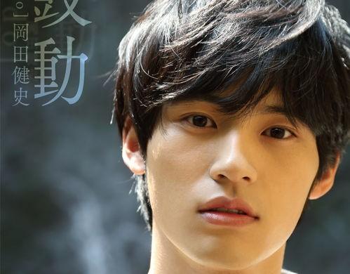 岡田健史の熱愛彼女の顔画像は?歴代元カノはだれ?恋愛観や好きな女性のタイプを調査